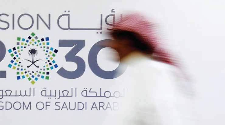 SAUDI ARABIA: Vision 2030, New Era for Saudi Tourism