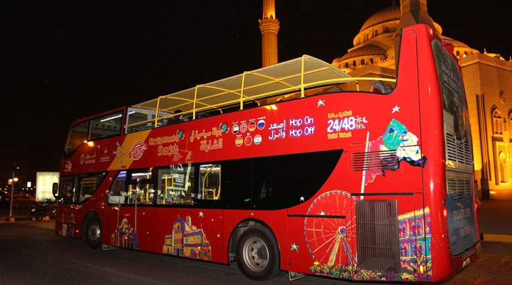 Many of Sharjah's best known sites are on the tour bus route