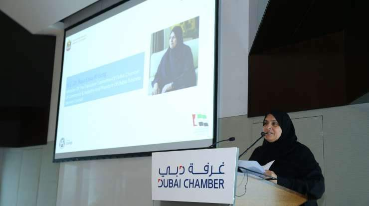 H.E. Dr. Raja Al Gurg, member,  Executive Committee, Dubai Chamber and president, Dubai Business Women Council also spoke