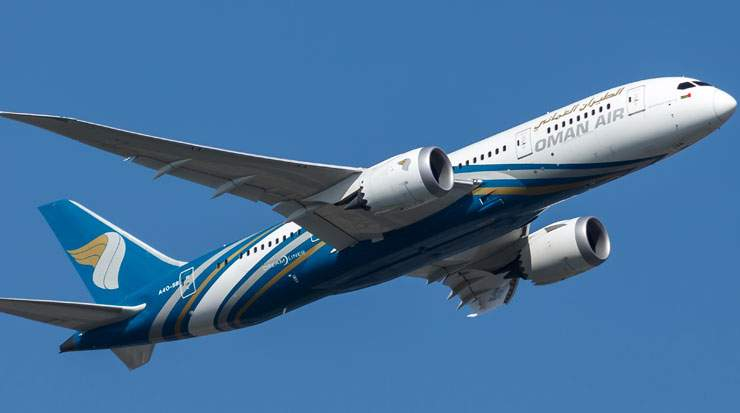 Oman Air also aims to strengthen the bilateral relations with all the destinations in its growing network