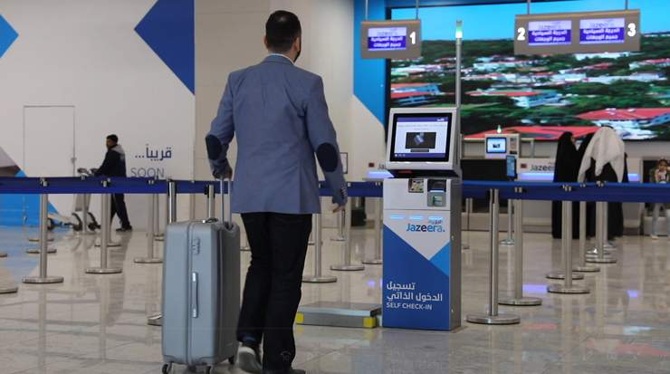 Self-check Kiosks Jazeera Airways
