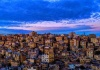 Amman: Capital of Islamic Culture