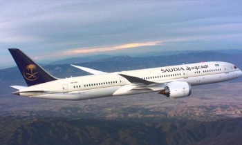 Saudia Receives Airbus A320 from International Airfinance
