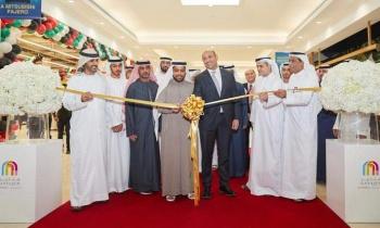 Matajer Al Musalla Mall Celebrated  its Opening