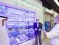 Majid Al Futtaim Launches Dubai's First In-store Hydroponic Farm