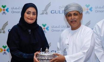 Gulf Air Inaugurated Salalah Route
