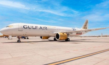 Gulf Air Goes Daily to the Maldives