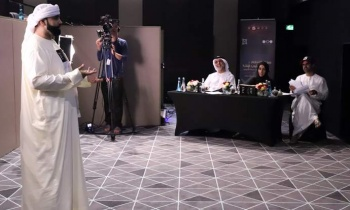 Sharjah Media City Launched UAE Entertainment Experience's