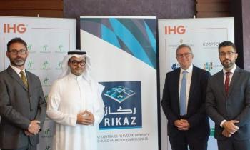 Holiday Inn hotel in Al Khobar Announced